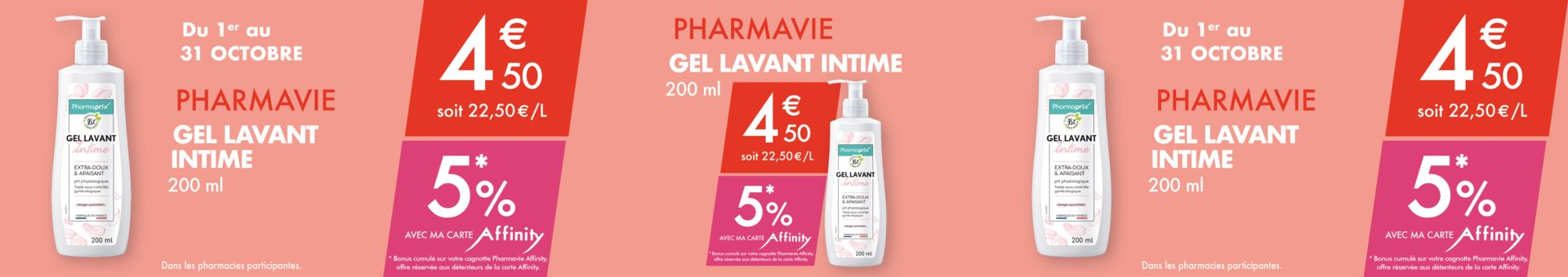 Pharmacie Puig - Leveille,SAINT-MARCEL